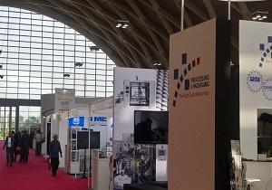 کاظمی / دومین نمایشگاه بینالمللی بسته بندی و چاپ در شهر آفتاب افتتاح شد