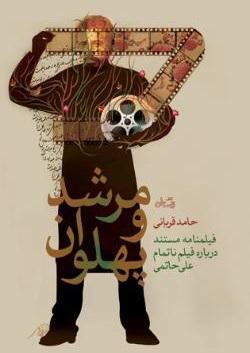 باشگاه فرهنگی؛