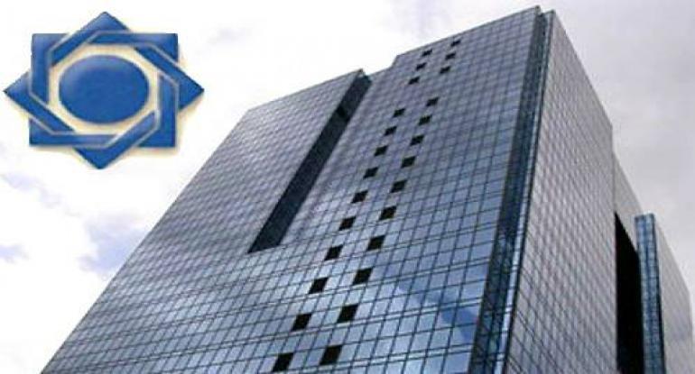 بانک مرکزی منتشر کرد؛ رشد 20 درصدی نقدینگی در مرداد امسال+جدول