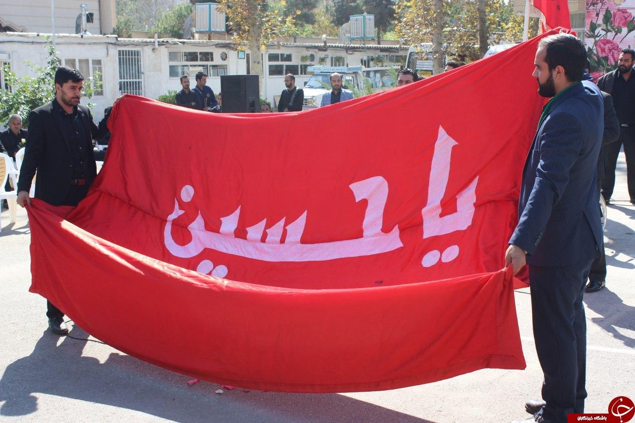 پرچم عشق از کربلا تا مشهد + تصاویر