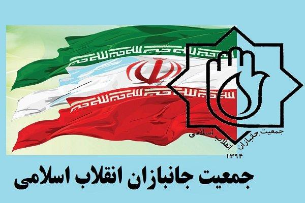 اسامی اعضای شورای مرکزی جدید جمعیت جانبازان انقلاب اسلامی + آرای ماخوذه
