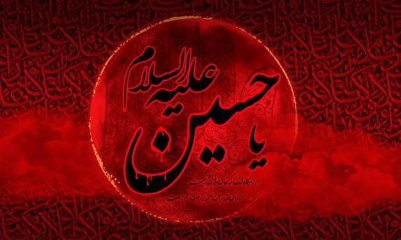 باشگاه خبرنگاران - واقعه عاشورا قدم به قدم درسهایی از قرآن است