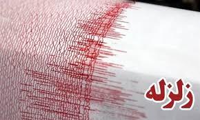 زلزله 4.1 ریشتری مهران را لرزاند