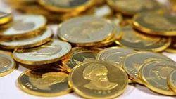 سکه ۴ میلیون و ۷۵۱ هزار تومان شد