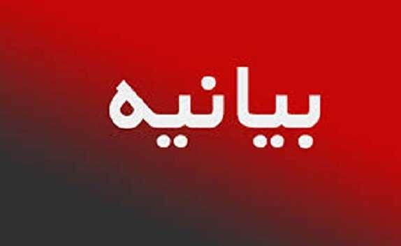 باشگاه خبرنگاران -شورای روحانیت و افتاء اهل سنت سنندج حادثه تروریستی اهواز را محکوم کردند