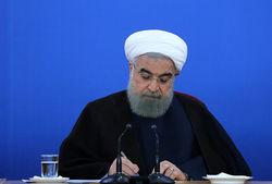 آنچه روحانی باید در دفاع از هشتادمیلیون ایرانی بگوید