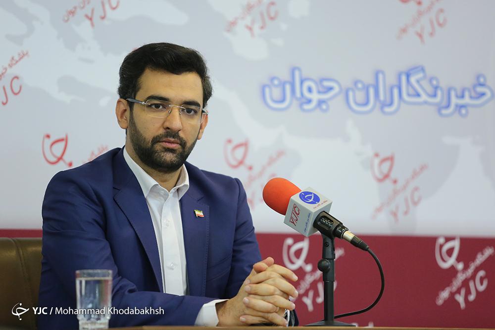 اقدام متفاوت وزیر ارتباطات به احترام شهدای اهواز