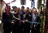 باشگاه خبرنگاران - افتتاح یک واحد آموزشی در روستای طزرک بویین زهرا