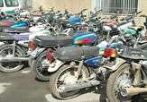 باشگاه خبرنگاران -دستگیری سارقان ۳۰ دستگاه موتورسیکلت در چابهار