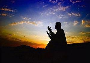 نزدیک ترین دعا به اجابت چیست؟