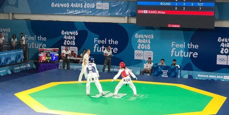 مدال طلای تکواندو المپیک جوانان به نماینده ایران رسید