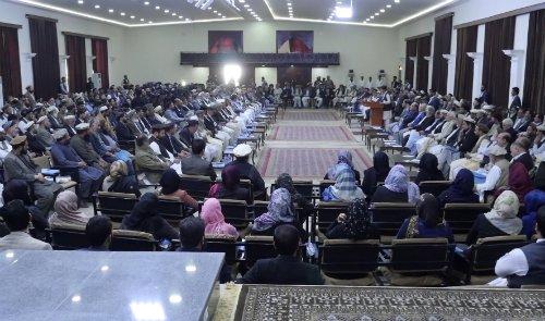 «مجمع بزرگ وحدت ملی» اعلام موجودیت کرد
