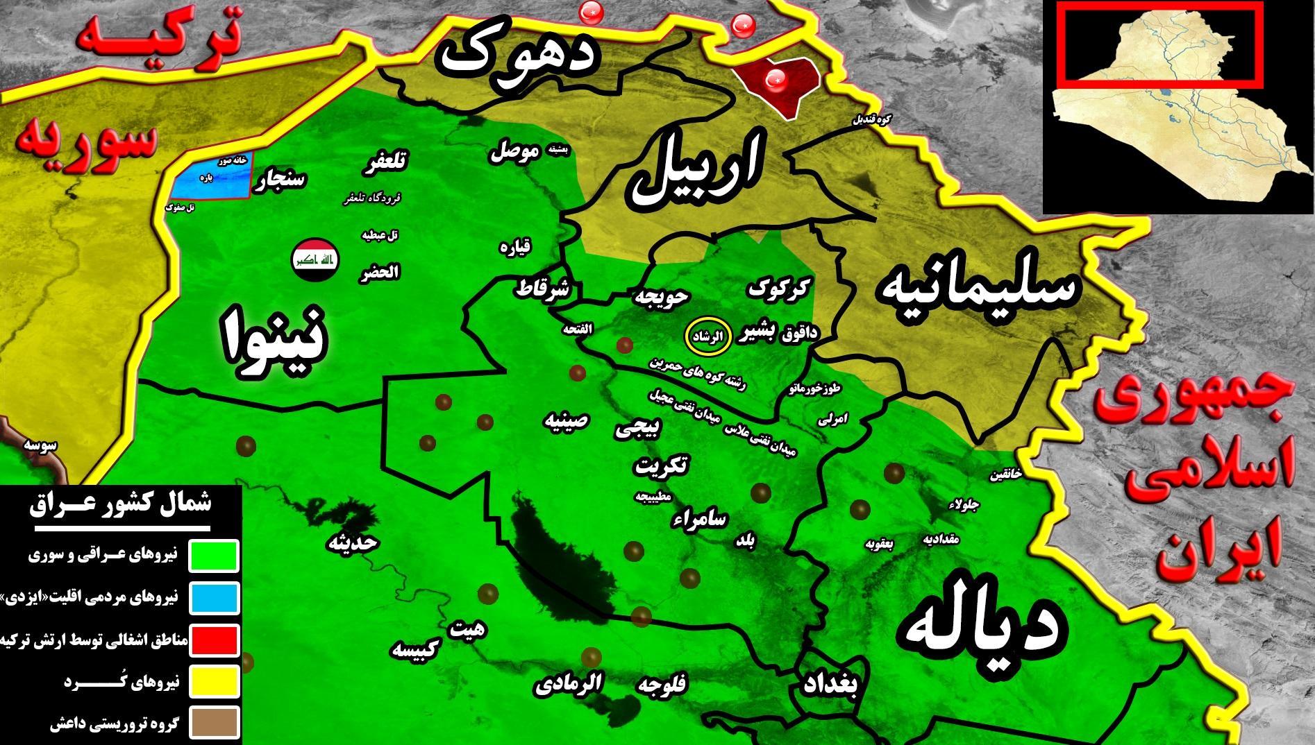 کمین داعش برای نیروهای عراقی /حشد الشعبی و ارتش چگونه انتقام حمله تروریستها را گرفتند؟ +تصاویر