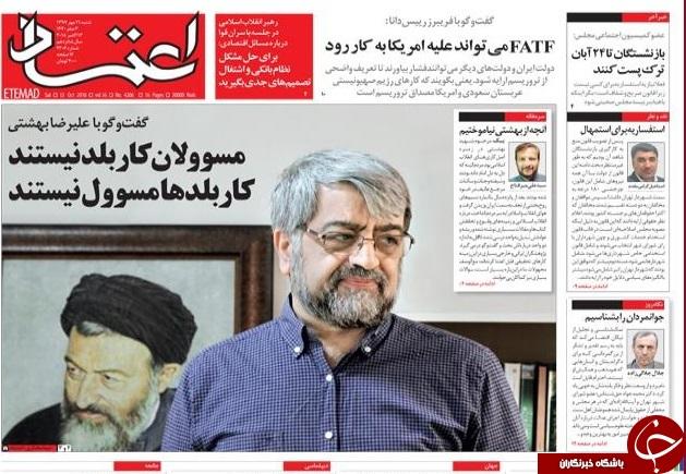 بهارستان مردود آزمون شفافیت/ کار جهادی گره گشای مشکلات اقتصادی/ محرمانه با دوروف در تهران