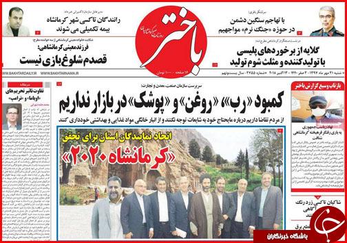 از سنگ ضمانت در مسیر وام روستایی تا زخم ارزی بر پیکره صنایع دستی
