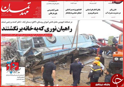 از تمهیدات اربعینی استان ها تا زخم ارزی بر پیکره صنایع دستی
