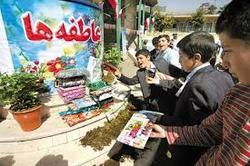 مشارکت بیش از 2میلیارد تومانی زنجانی ها در جشن عاطفه ها