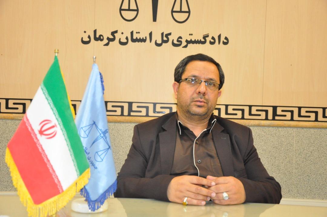 اعلام فراخوان ثبت نام دفاترخدمات الکترونیک قضایی ویژه شهر کرمان
