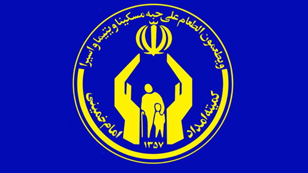 توانمندسازی 3580نفر از مددجویان کمیته امداد امام خمینی (ره)کهگیلویه وبویراحمد