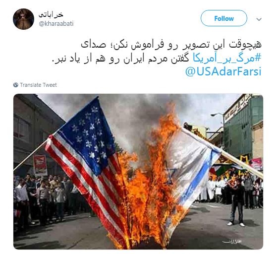 مرگ بر آمریکا تنها شعار نيست اعتقاد است +تصاویر
