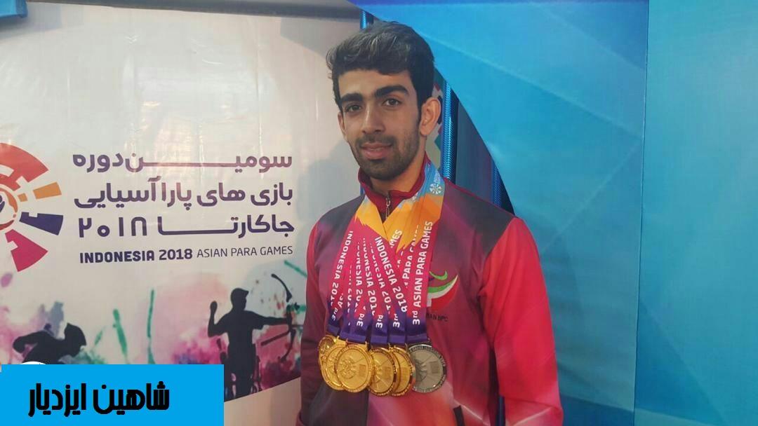 رقم پاداش شاه ماهی ورزش ایران نجومی شد/ شناگر ایران سکه باران میشود