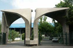 اعتراض اساتید دانشگاه تهران به بدحجابی در این دانشگاه