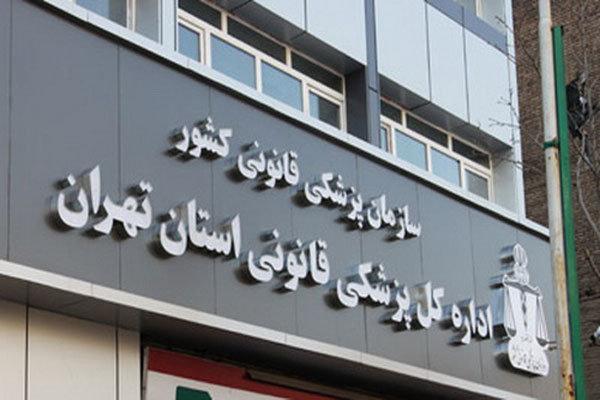 فوت 69 نفر ناشی از مسمومیت با قرص برنج در استان تهران