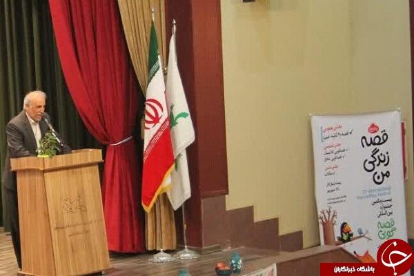 آغاز مرحله استانی بیست و یکمین جشنواره بین المللی قصه گویی در ارومیه
