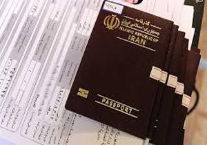 صدور ویزا برای زائران اربعین در همدان