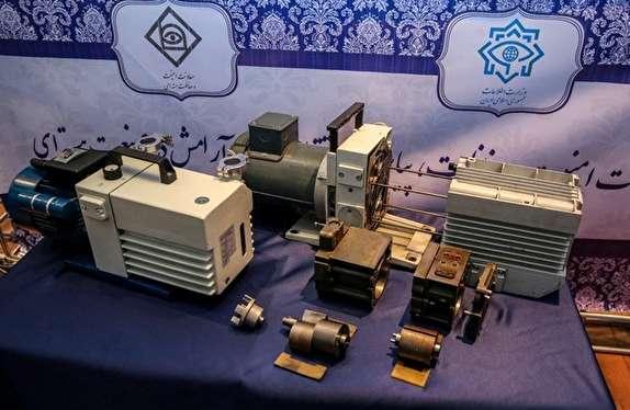 گشایش نمایشگاه دستاوردهای صنعت هستهای کشور در ارومیه