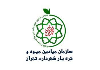 تخفیف ۱۵ درصدی محصولات در میادین میوه و تره بار تهران