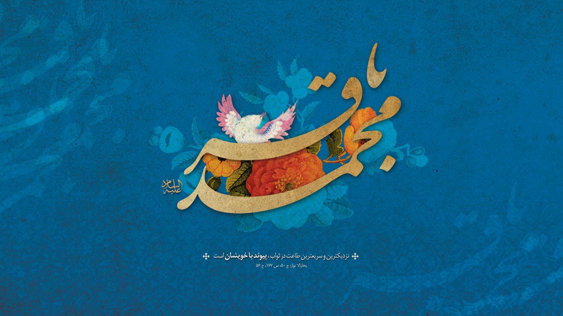 ولادت یادگار چهار ساله کربلا/ شبیهترین فرد از ائمه اطهار (ع) به پیامبر اکرم چه کسی بود؟