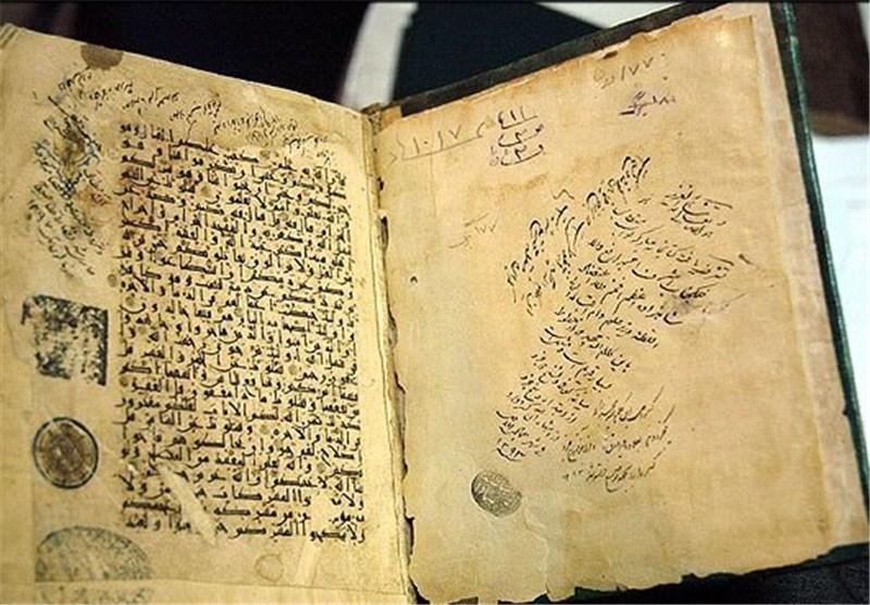 بیش از هزار نسخه خطی و چاپ سنگی به قدمت ۱۴ قرن