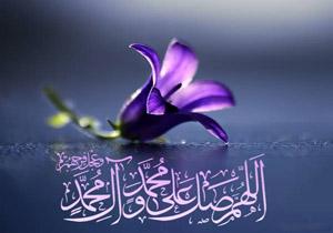 حدیث امام زمان (عج) درباره نماز