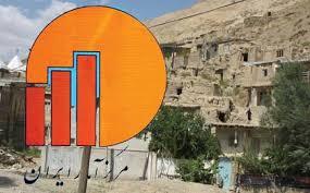 آغاز آمارگیری از ۸ هزار واحد روستایی در تهران
