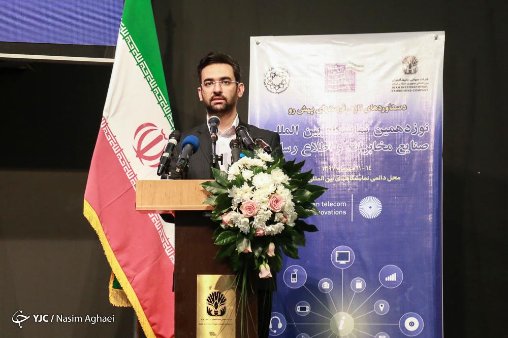 ایران ارزانترین اینترنت تلفن همراه در دنیا را دارد