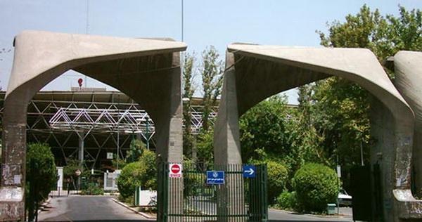 مشارکت خیرین در تأمین تجهیزات خوابگاهی کوی دانشگاه تهران/ اختصاص ۷۵۰ میلیارد تومان برای تجهیز خوابگاههای دانشگاه تهران