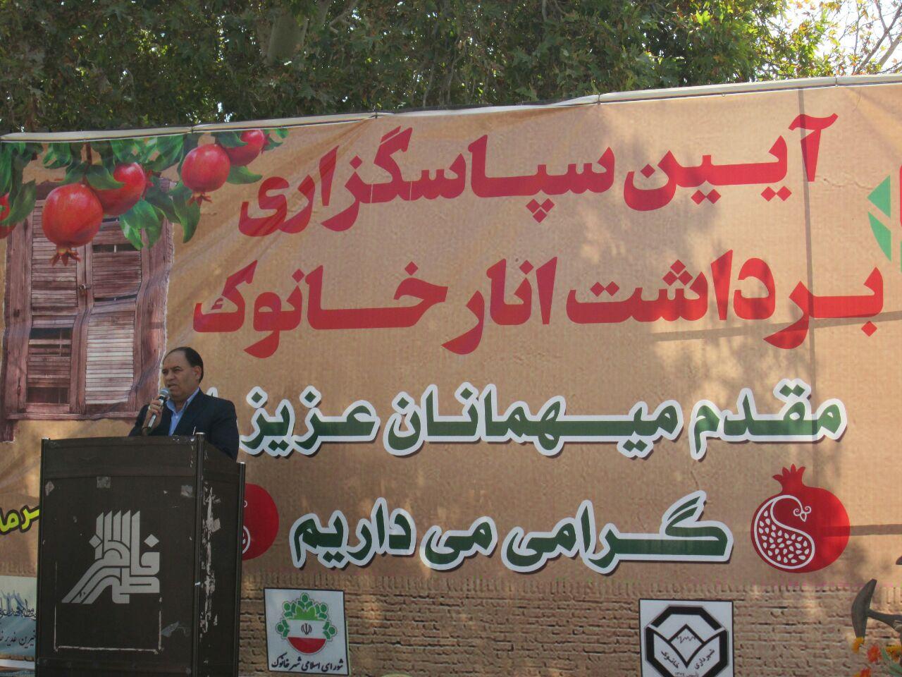 جشنواره آیین سپاسگذاری برداشت انار خانوک