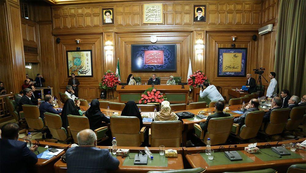 بررسی مجوز انجام هزینه به شهرداری تهران برای مشارکت در برگزاری مراسم اربعین حسینی