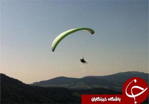 نگاهی گذرا به مهمترین رویدادهای شنبه ۲۱ مهرماه در مازندران