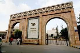بانک مرکزی یمن: هیچ کمک مالی از عربستان به ما نرسیده است