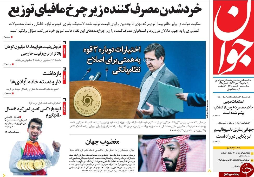احترام پاسپورت ایرانی پیشکش، امنیت دیپلمات هایمان را تامین کنید!/