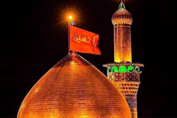 باشگاه خبرنگاران - ثبت نام بیش از ۱۱ هزار زائر گیلانی اربعین حسینی در سامانه سماح