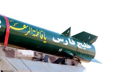 موشک خلیج فارس