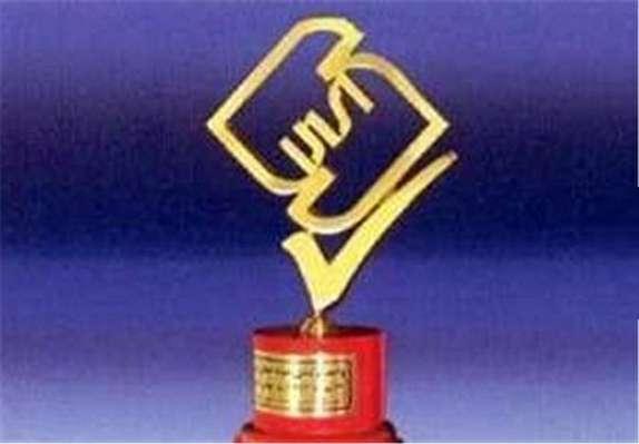 باشگاه خبرنگاران -استاندارد اجباری بیش از هزار و ۶۰۰ فرآورده استان مرکزی