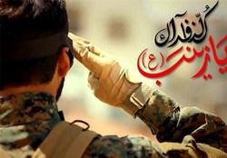 عکس سلفی اولین طلبه شهید مدافع حرم در جوار شهدای گمنام