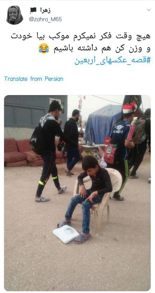 #قصه_عکسهای_اربعین آلبومی خاطره انگیز از پیاده روی اربعین + تصاویر