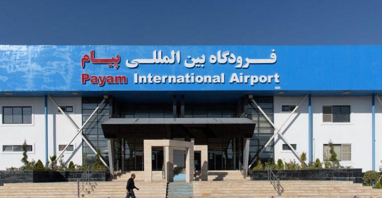 آمادگی فرودگاه پیام برای خدمت رسانی در ایام اربعین