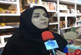 باشگاه خبرنگاران -نمایشگاه حصیر بافی در بوشهر برپا شد