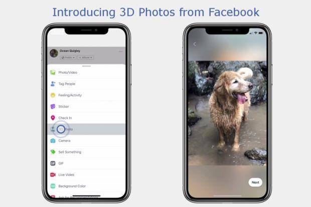 فیسبوک از تصاویر سه بعدی پشتیبانی میکند